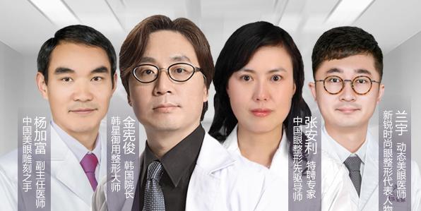 重庆美莱医生团队