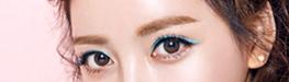 眉眼间部切除法