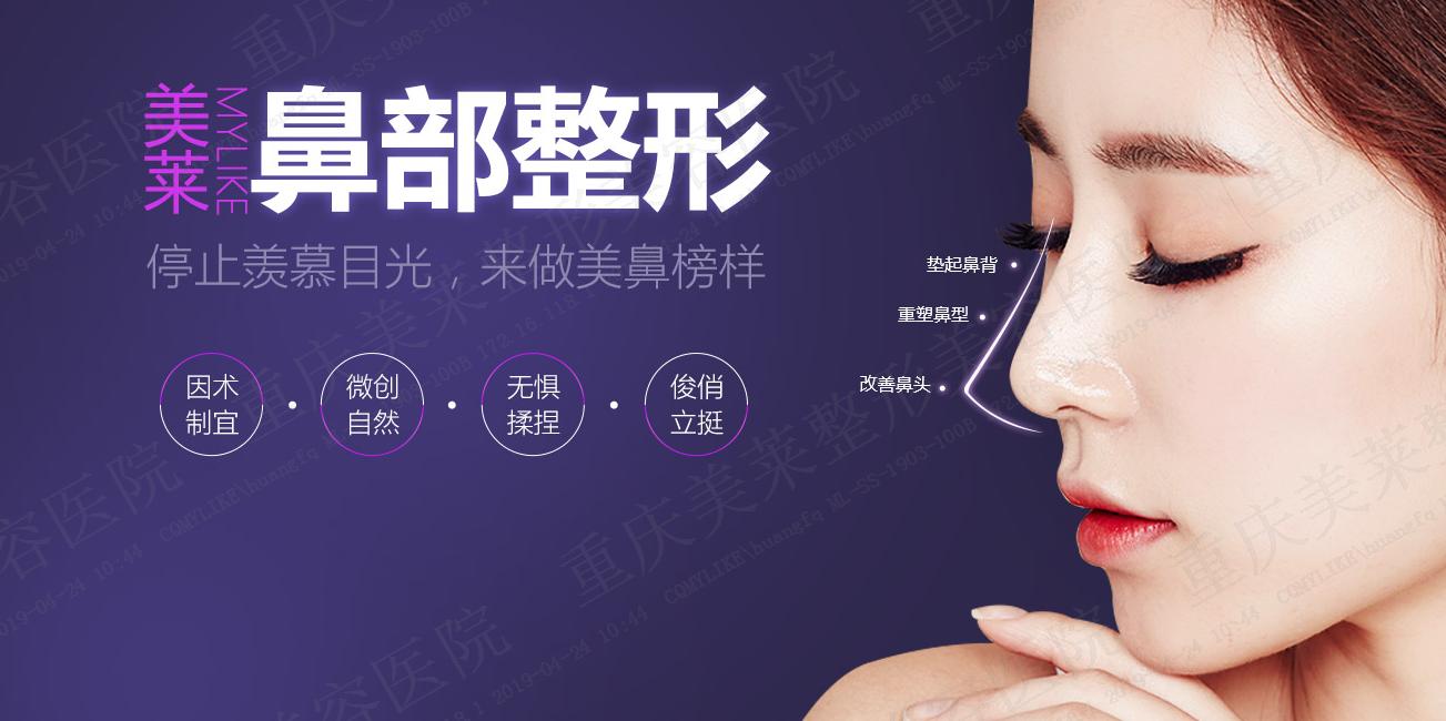 安徽省安庆市哪家医院治疗青春痘、痤疮,最好、最快?
